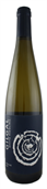 Gilgal White Riesling